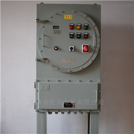 BSG防爆电源柜 防爆控制柜 防爆配电柜