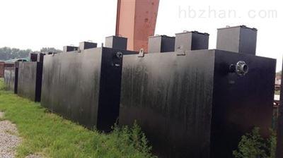 西宁医疗污水处理装置