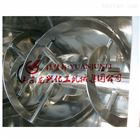双螺带混合机制造商 干粉混合搅拌机价格