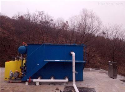 鹰潭市洗涤废水处理设备