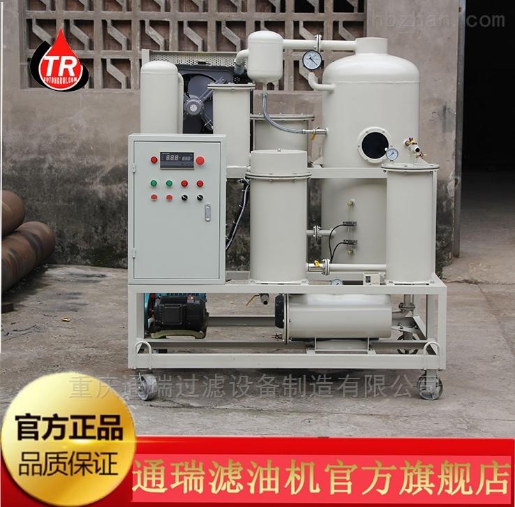 ZJD液压油真空过滤装置