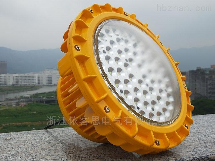 制药厂led防爆投光灯100W-圆形led防爆路灯