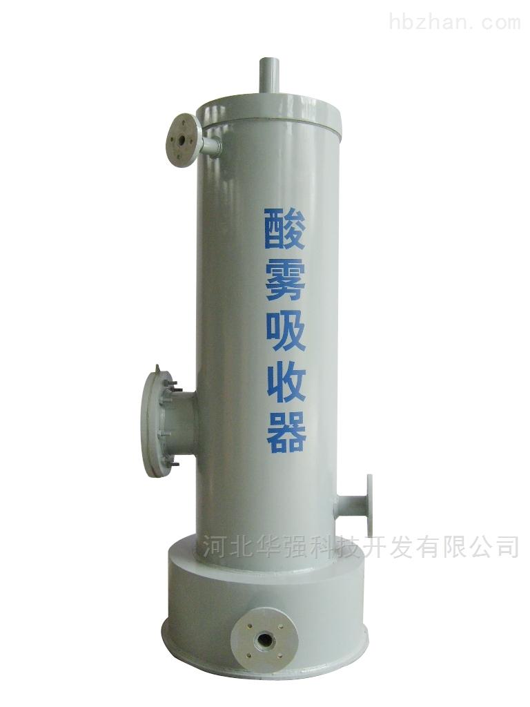 酸雾吸收器/废气净化塔