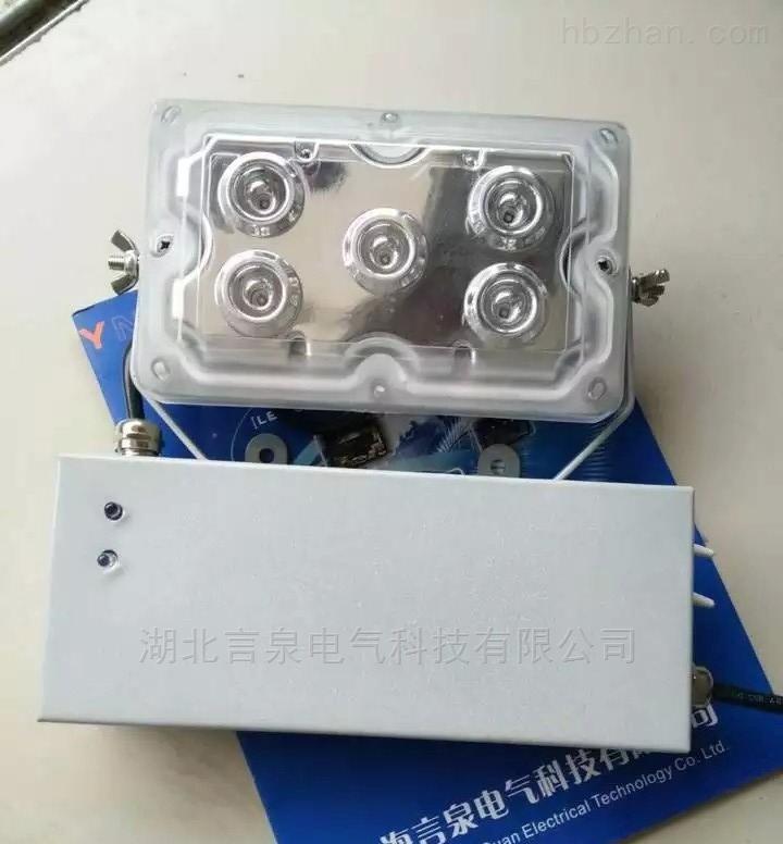 GAD605-LED6W免维护固态应急灯电站低顶灯