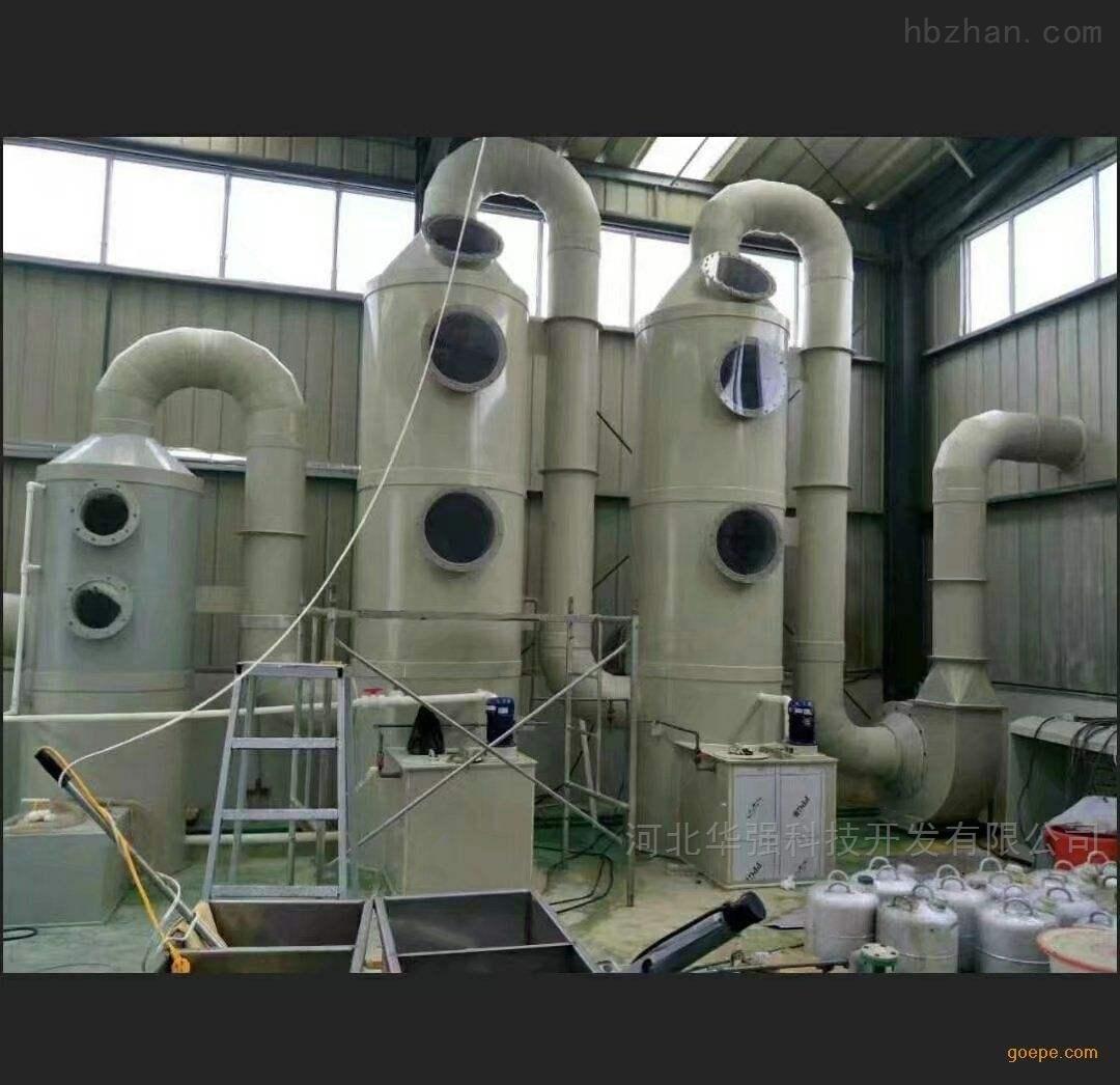 低能耗工业型冷却塔