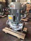 IHG立式不鏽鋼管道泵化工泵銅葉輪油泵