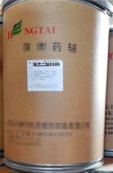 药用焦亚硫酸钠500g抗氧化剂漂白剂疏松剂