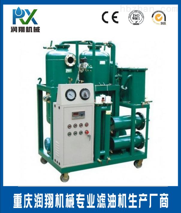 生产厂家直销变压器油滤油机
