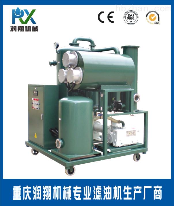 变压器油脱水再生专用真空滤油机