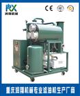 變壓器油真空濾油機,粉色网站ZWB型