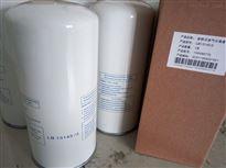 复盛LB13145/3滤芯
