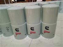 弗列加油水分离滤清器