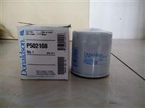P502108唐纳森机油滤芯
