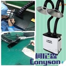 深圳单工位焊锡烟雾净化器