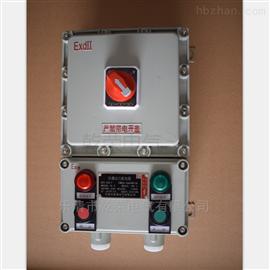BXDbxd-T一用一备风机、水泵防爆电控箱
