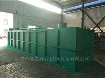 电镀污水处理设备工程