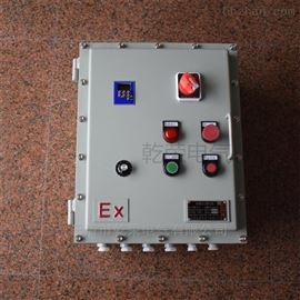 bxd矿山除尘电源控制箱 洗煤厂除尘控制电源柜