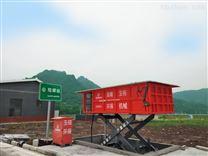 湖南佳星液压设计简单合理地埋式垃圾压缩站雷竞技官网app放心选购