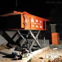 湖南佳星液压转运效率高的生活垃圾站