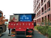 湖南佳星液压环卫工人倾倒方便省力的生活垃圾压缩站专业快速