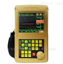 防水数字超声波探伤仪