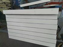 齐齐哈尔双面砂浆纸聚氨酯板价格,双面砂浆纸聚氨酯板zui便宜