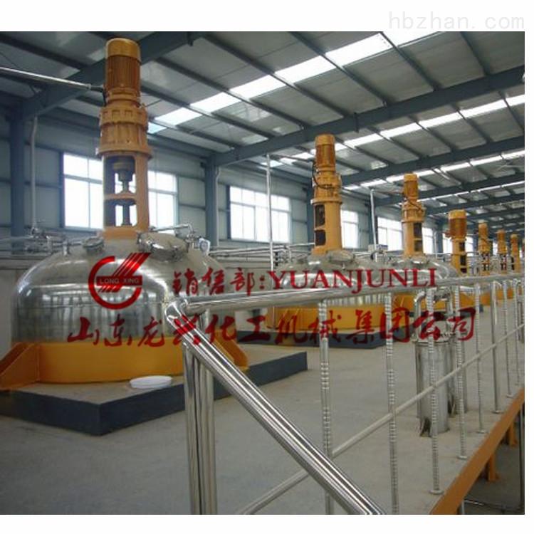 湖南凤凰平台app下载樹脂生產成套設備制造商