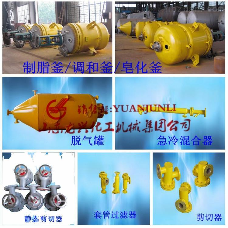 3000吨润滑油脂生产成套设备生产线厂家规格报价