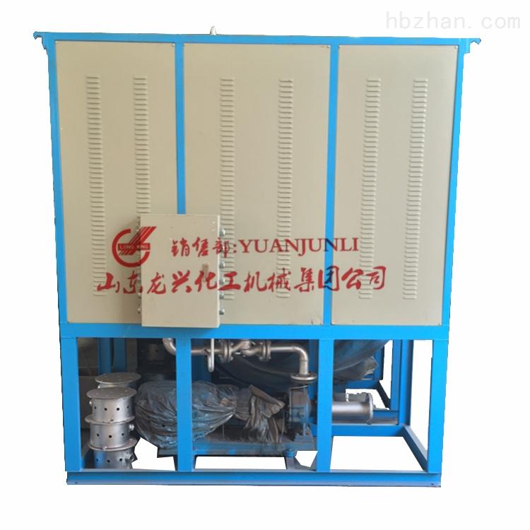 山东龙兴卧式燃油有机热载体炉制造商