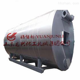 60万大卡燃油导热油炉生产厂商燃气导热 油锅炉规格