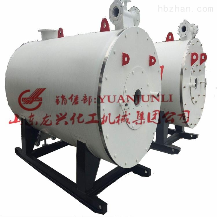 山东龙兴卧式燃气有机热载体炉厂家