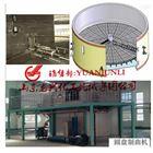 山东固态发酵设备厂家 圆盘制曲机规格原理