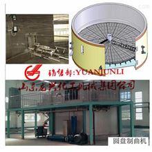 2.5-13米山东固态发酵设备厂家,圆盘制曲机规格原理