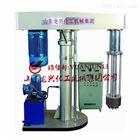 立式砂磨機(隔膜泵)