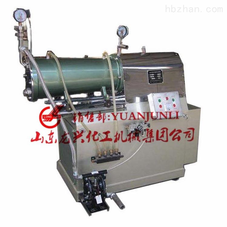 15-45L卧式砂磨机