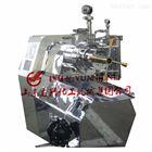进口纳米卧式棒销砂磨机研磨机规格