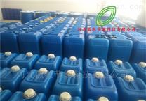 锅炉速效除垢剂,固体清洗剂价格单
