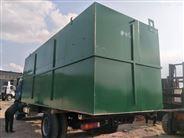 屠宰厂污水处理设备厂家屠宰方案