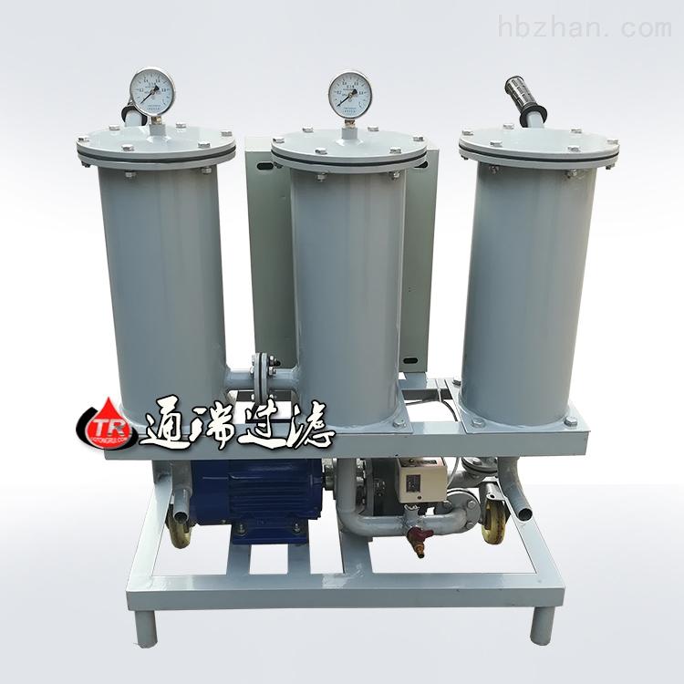 YL-30润滑油精密过滤加油机