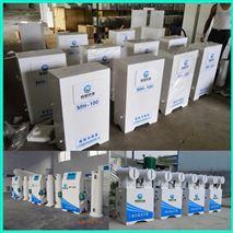 滄州市新型一體化二氧化氯發生器工作方式