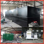 兰州市工业废水处理设备集中处理