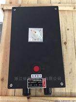 BLK8050-25A/380V防爆防腐斷路器(IIC)