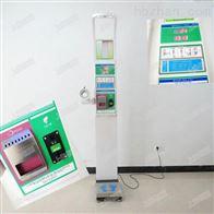 医用儿童电子身高体重秤 医院用电子体检秤