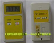 袖珍辐射仪FD-3007K盖革计数器