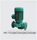 IPL40/160-4/2WILO冷水循环水泵