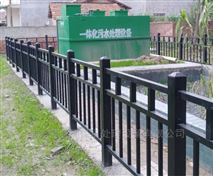 烟台一体化污水处理系统