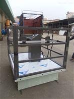 武汉纸箱运输振动试验台生产厂家