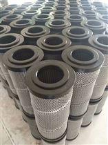 SF250M90翡翠SF250M90泵車液壓濾芯