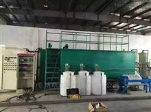 BSD兴义酸洗磷化废水处理装置新闻网站首页