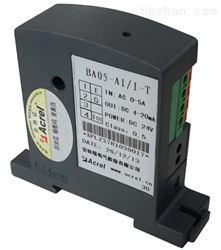 0-10A输入4-20mA输出小型电流传感器